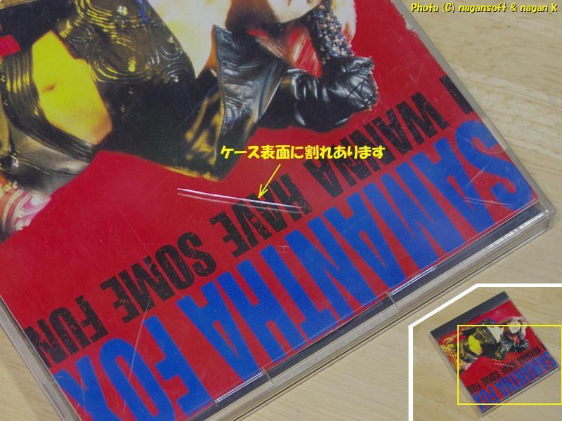 ★即決★ SAMANTHA FOX (サマンサ・フォックス) / I WANNA HAVE SOME FUN -- 1988年発表アルバム_画像4