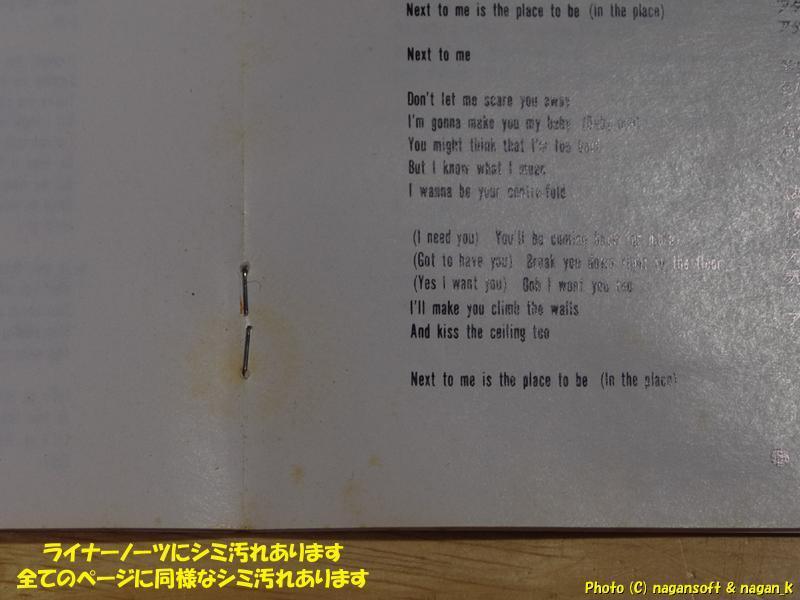 ★即決★ SAMANTHA FOX (サマンサ・フォックス) / I WANNA HAVE SOME FUN -- 1988年発表アルバム_画像5