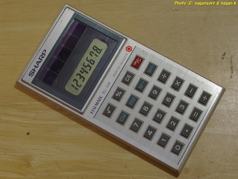 ★即決★ シャープ ELSI MATE EL-326 8桁ソーラー電卓 -- 古い使いくたびれた電卓に興味あるマニアの方どうぞ_画像1