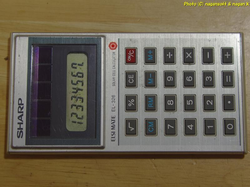 ★即決★ シャープ ELSI MATE EL-326 8桁ソーラー電卓 -- 古い使いくたびれた電卓に興味あるマニアの方どうぞ_画像2