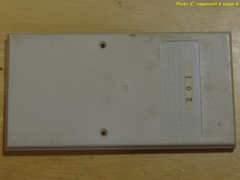 ★即決★ シャープ ELSI MATE EL-326 8桁ソーラー電卓 -- 古い使いくたびれた電卓に興味あるマニアの方どうぞ_画像3