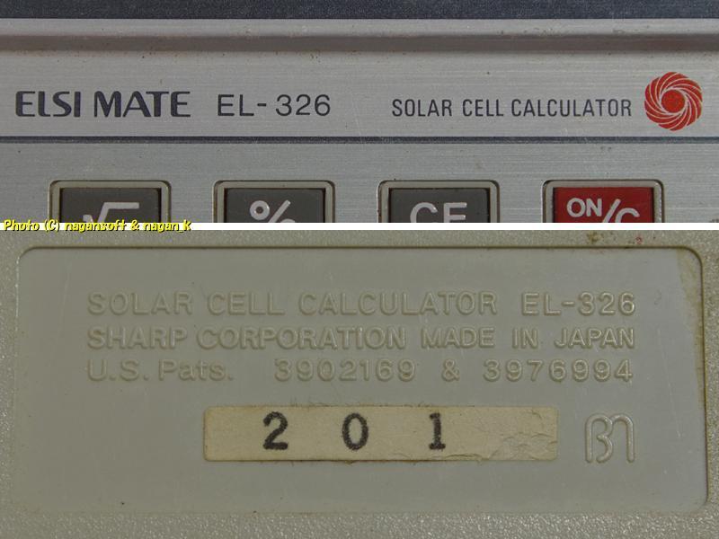 ★即決★ シャープ ELSI MATE EL-326 8桁ソーラー電卓 -- 古い使いくたびれた電卓に興味あるマニアの方どうぞ_画像4