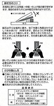 貝印 KAI ペティナイフ 関孫六 萌黄 120mm 日本製 AE2903_画像9