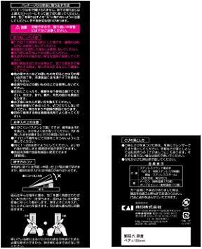 貝印 KAI ペティナイフ 関孫六 萌黄 120mm 日本製 AE2903_画像7