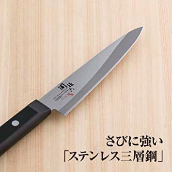 貝印 KAI ペティナイフ 関孫六 萌黄 120mm 日本製 AE2903_画像3