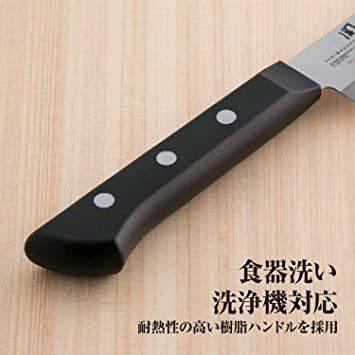 貝印 KAI ペティナイフ 関孫六 萌黄 120mm 日本製 AE2903_画像4