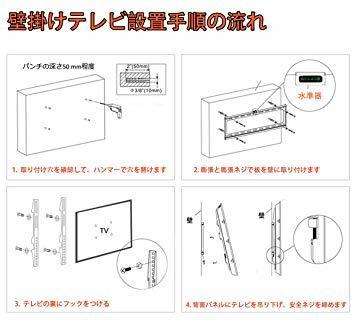 黒 テレビ壁掛け金具 JinXiang 42~85インチLCD LED液晶テレビ対応 左右平行移動式 上下角度調節可能 50 5_画像9
