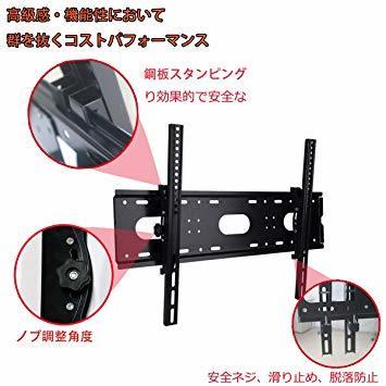黒 テレビ壁掛け金具 JinXiang 42~85インチLCD LED液晶テレビ対応 左右平行移動式 上下角度調節可能 50 5_画像4