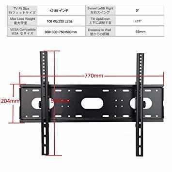黒 テレビ壁掛け金具 JinXiang 42~85インチLCD LED液晶テレビ対応 左右平行移動式 上下角度調節可能 50 5_画像2