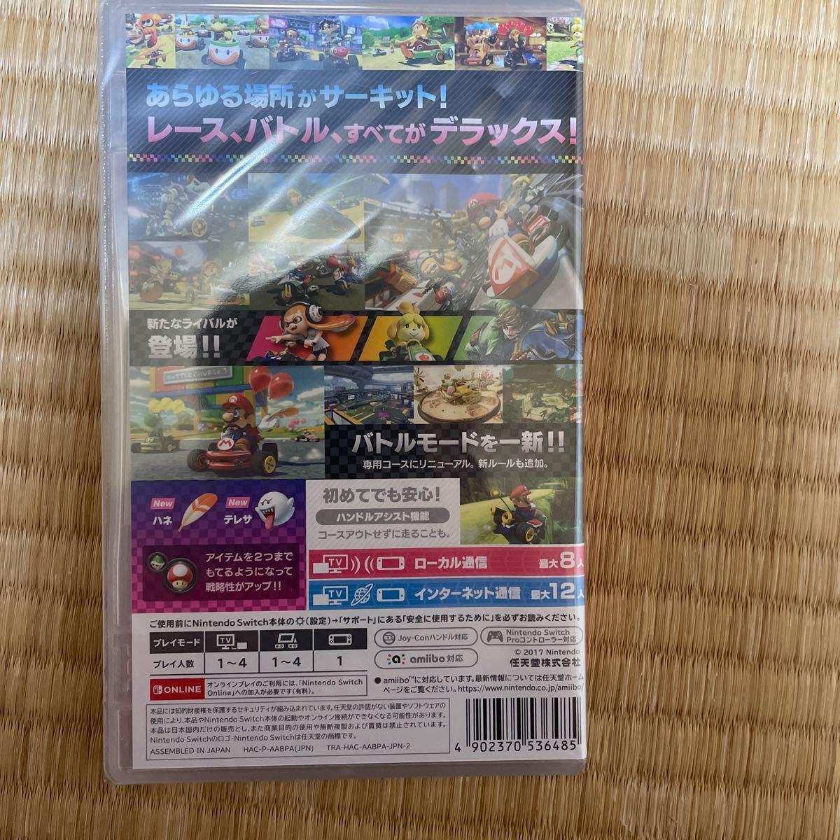 マリオカート8デラックス ニンテンドースイッチ Nintendo Switch