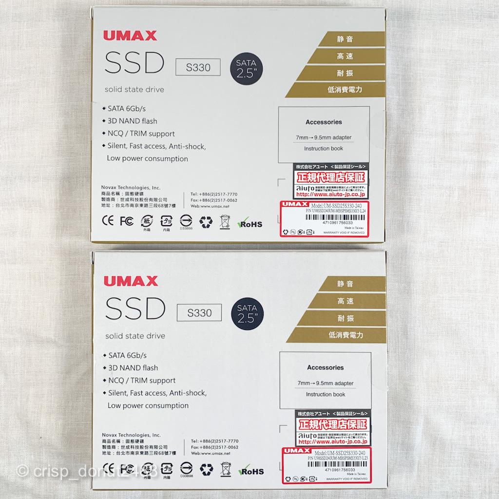 [送料無料] UMAX S330 SSD 240GB 使用時間超短 2個セット