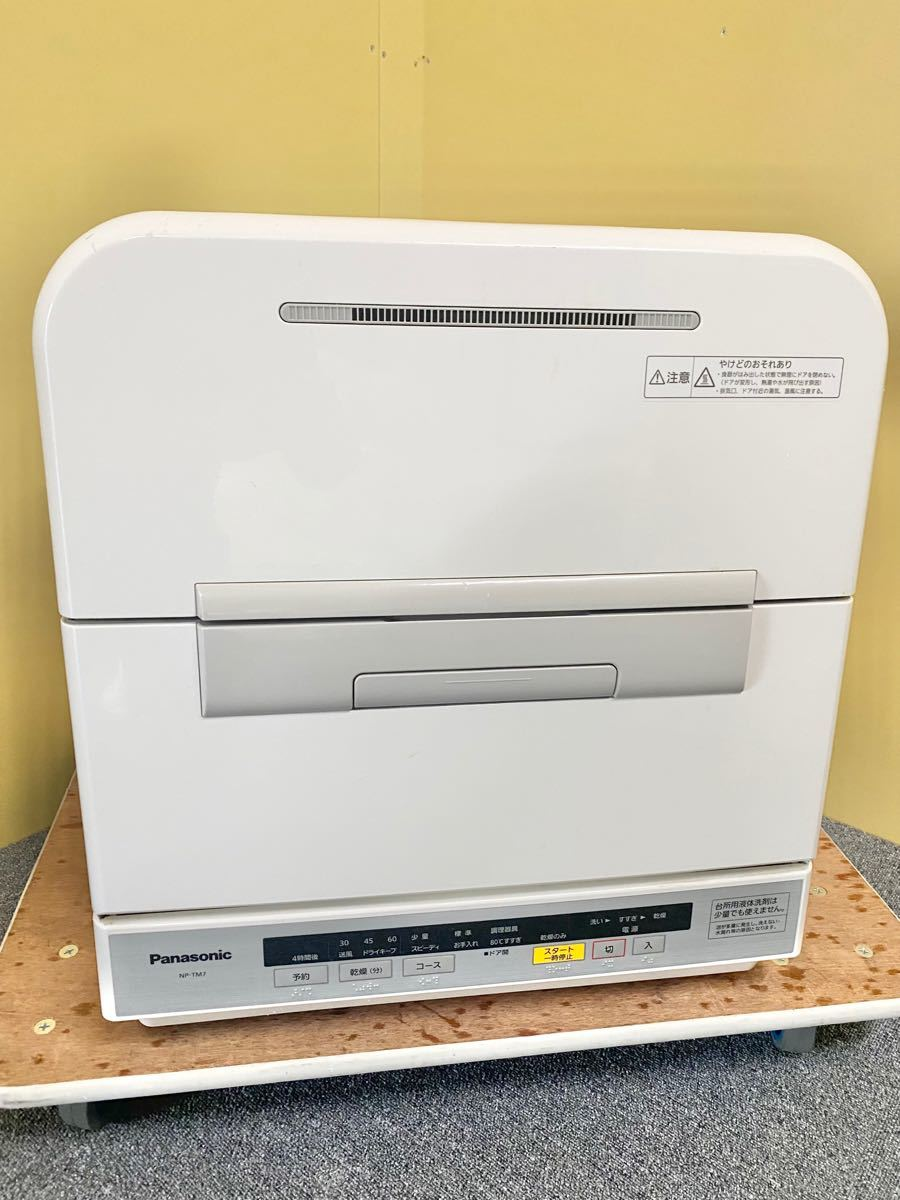 Panasonic NP-TM7   食洗機専用 CB-SMD6 シングル分岐