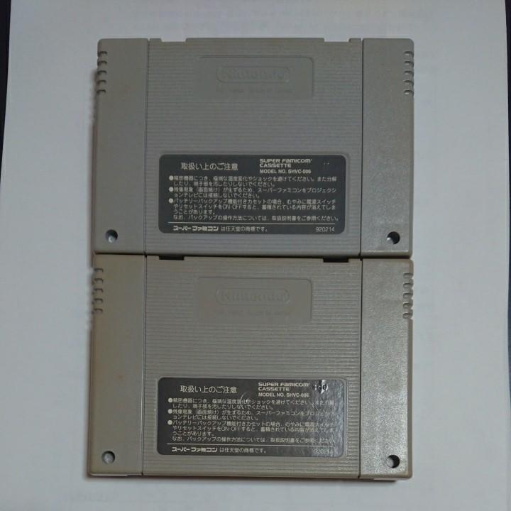 任天堂 Nintendo SFC スーパーファミコン ソフト2本 【ジャンク品】
