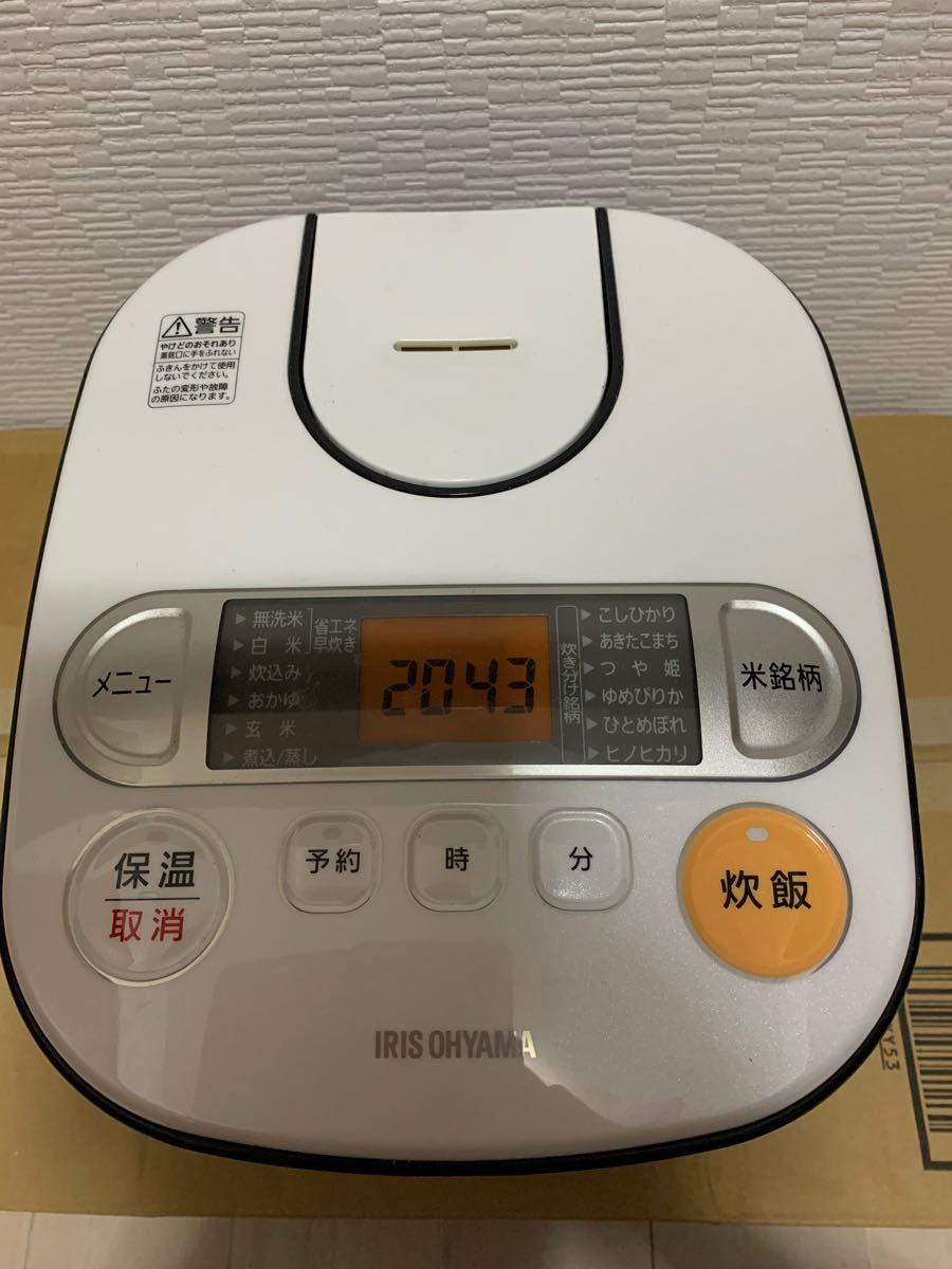 アイリスオオヤマ  炊飯器 5.5合炊き アイリスオーヤマ 炊飯器  圧力IH炊飯ジャー