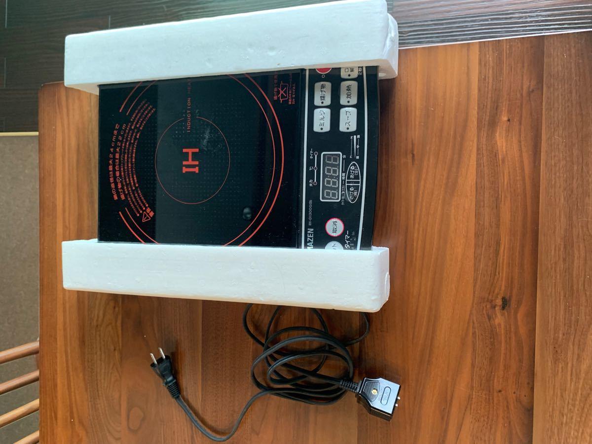 YAMAZEN山善 IH調理器 IH-D1300G(B) ブラック卓上型