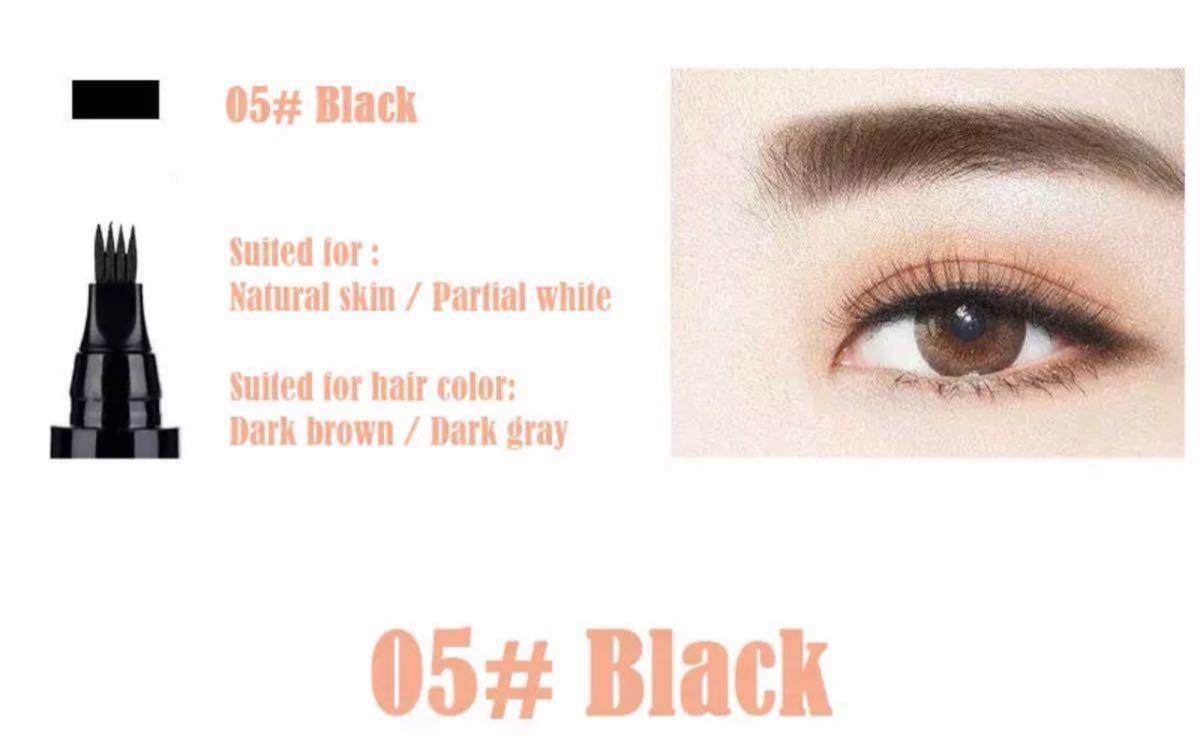4tip ティントマイ 4TIP アイブロウ インク ペン #05 ブラック ウォータープルーフ