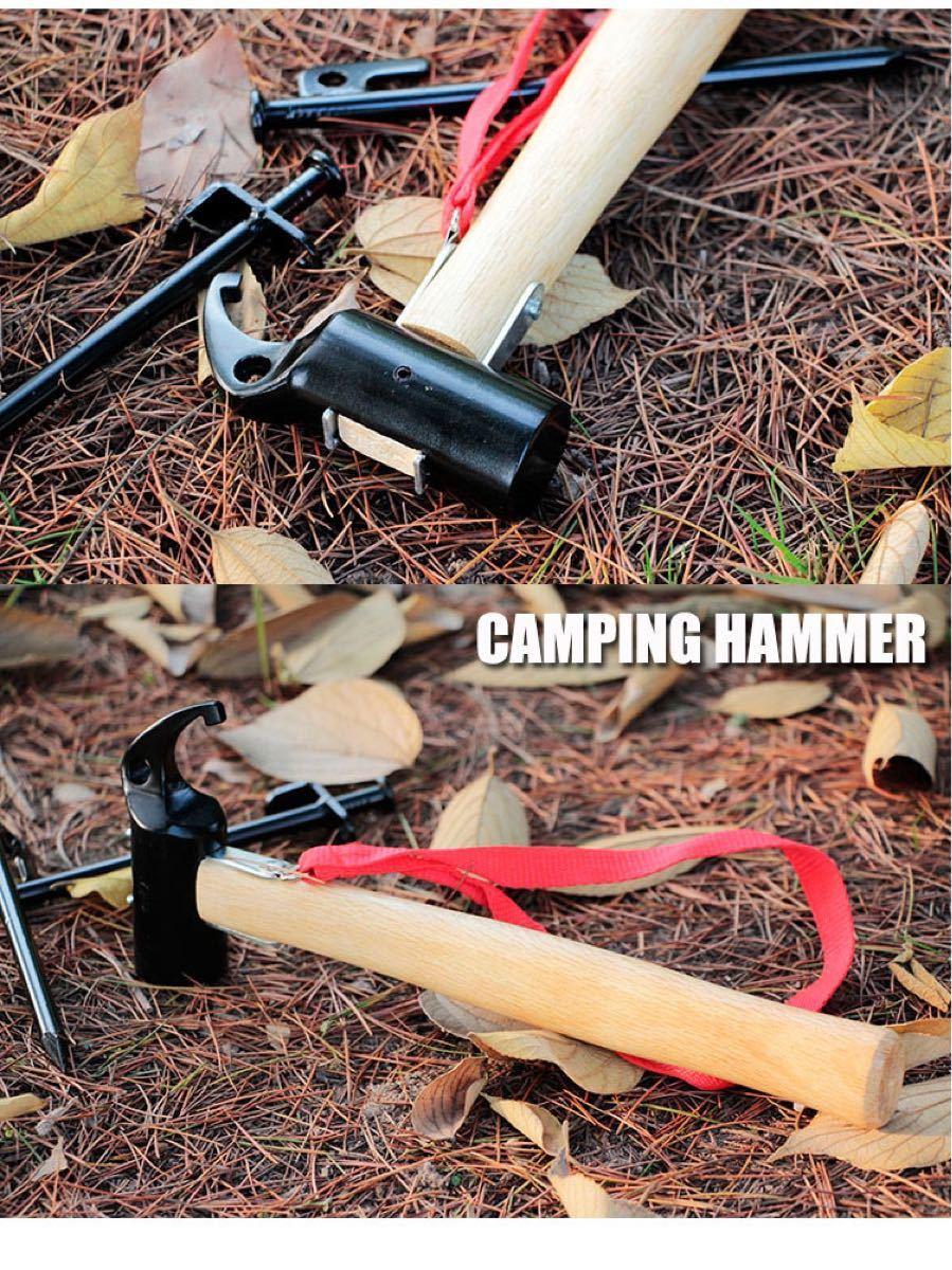 ペグハンマー 木製 アウトドアテント ペグ 鉄製 キャンプ