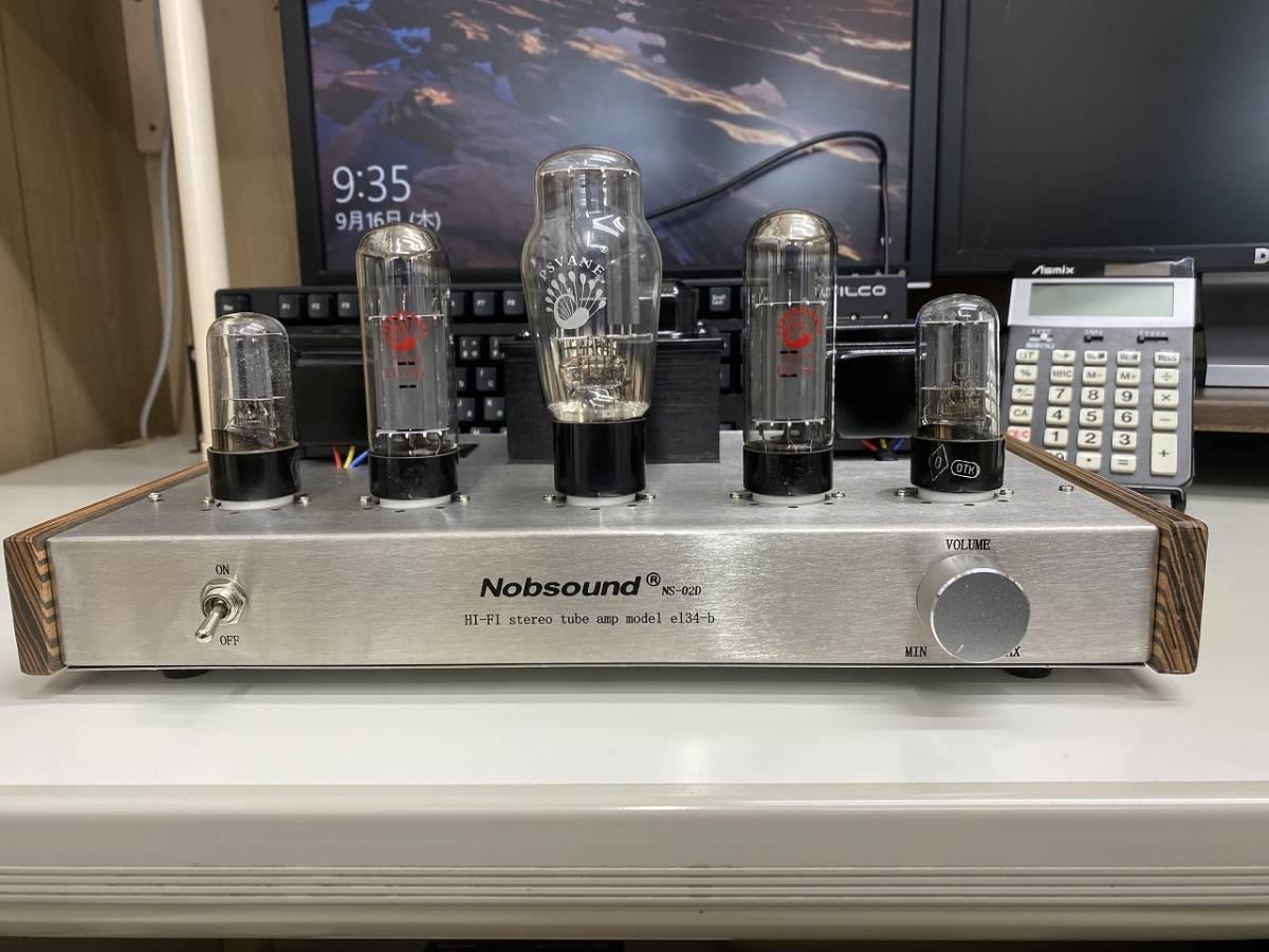 【高級感溢れ】 Nobsound HiFi EL34 完全に手作り 真空管 オーディオパワーアンプ ( 国産トランス使用 )