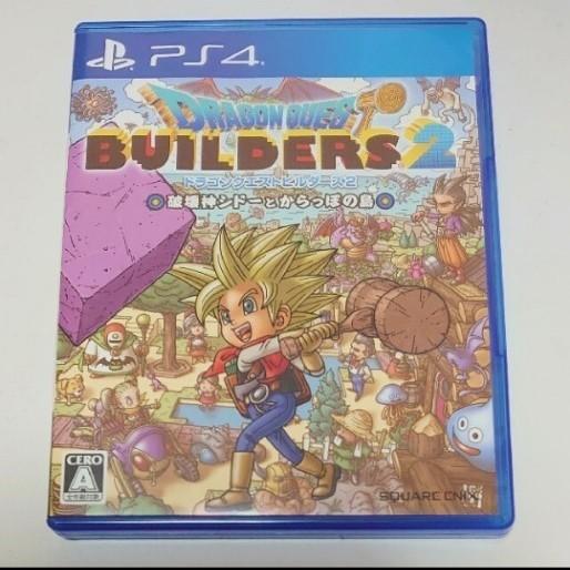 PS4 ドラゴンクエストビルダーズ2 ドラクエ