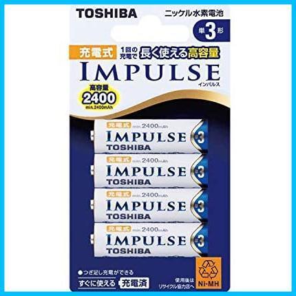 ◆1つ限り◆ TOSHIBA ニッケル水素電池 充電式IMPULSE 高容量タイプ ify1475 単3形充電池(min.2,400mAh) 4本 TNH-3A 4P_画像1