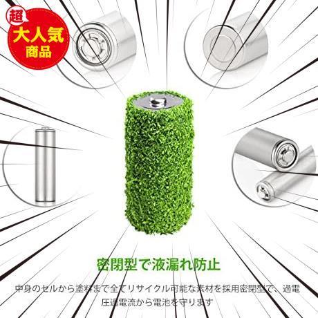 単4電池1100mAh 16本パック EBL 単4形充電池 充電式ニッケル水素電池 高容量1100mAh 16本入り 約1200_画像4