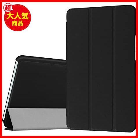 dtab Compact d-01J ケース MediaPad M3 8.4 ケース LeTrade スタンド 機能付き 三つ折 高級PUレザー 超薄型最軽量 傷つけ防止 保護ケース_画像1