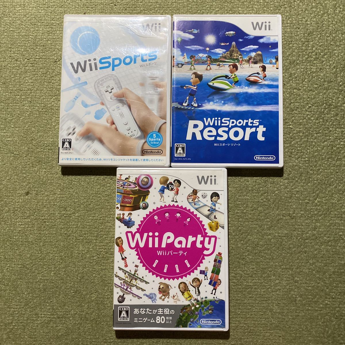 Wii Wii party Wii Sports 3本セット
