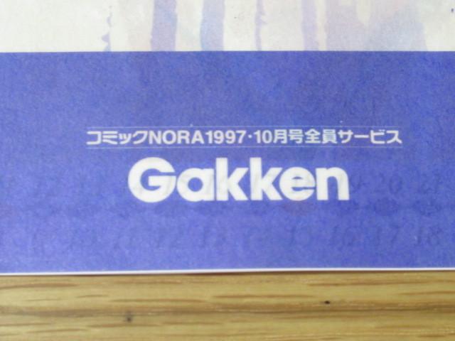 非売品 うるし原智志 1998年カレンダー コミックNORA 管理2F3R907G_画像3