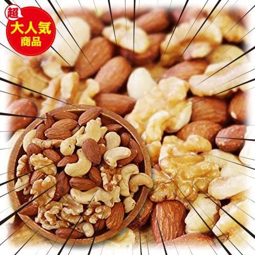 【即決】【輸入1ヶ月以内の原料使用 カシューナッツ ミックスナッツ HU-189 オイル不使用 正規輸入】 アーモンド CARE 生くるみ 40% 1kg_画像1