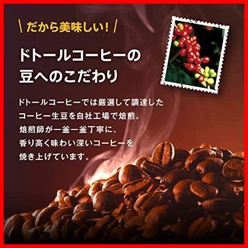 【即決】香り楽しむバラエティアソート ドトールコーヒー ドリップパック HU-180 40P_画像6