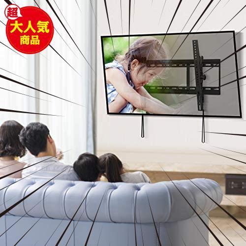 【即決】★カラー:ブラック★ 最大600x400㎜ PERLESMITH テレビ壁掛け金具 37~70インチ 液晶テレビ対応 耐荷重60kg 角度調節可能 VESA対応_画像6