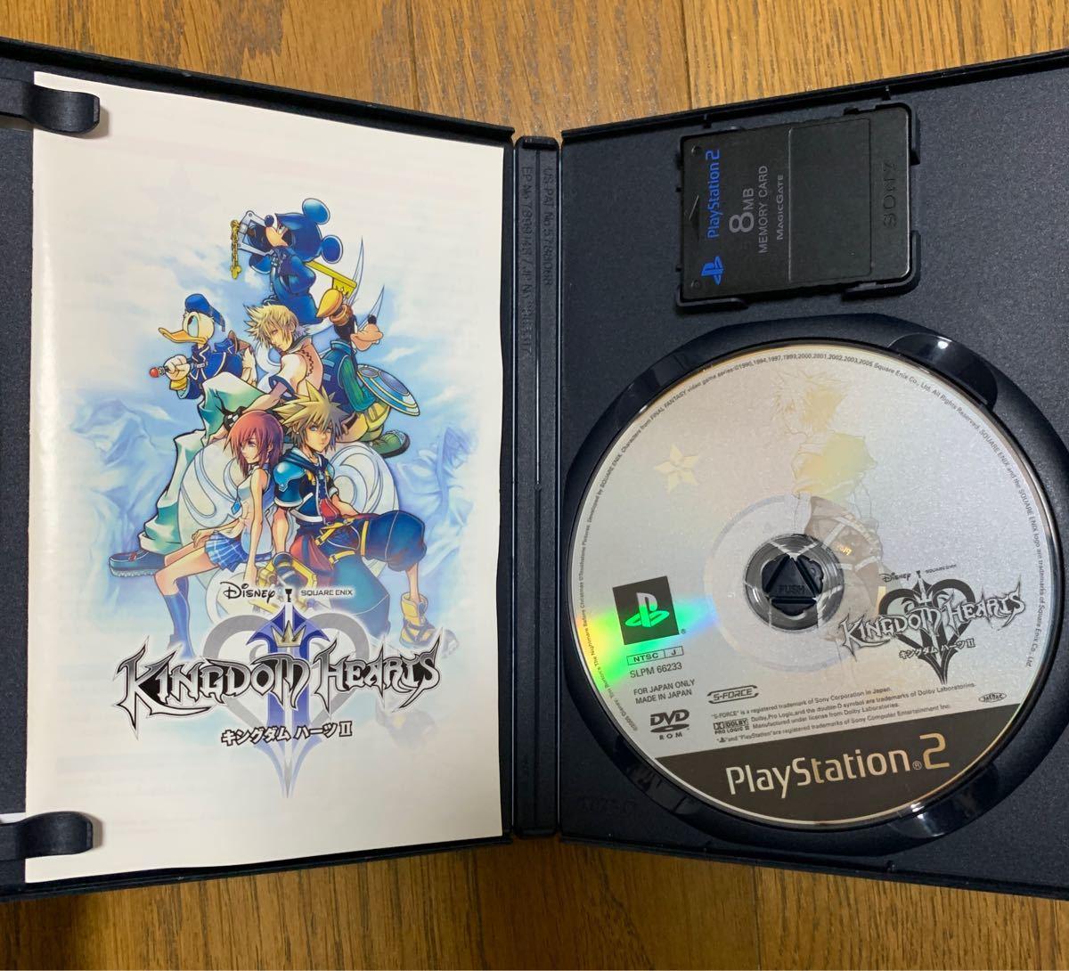 PS2ソフト キングダムハーツ2