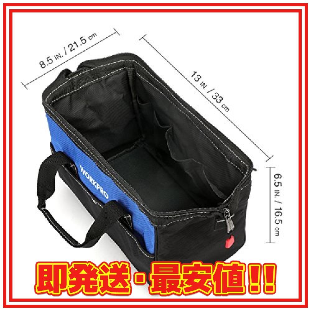 13-Inch WORKPRO ツールバッグ 工具差し入れ 道具袋 工具バッグ 大口収納 600Dオックスフォード ワイドオープ_画像2