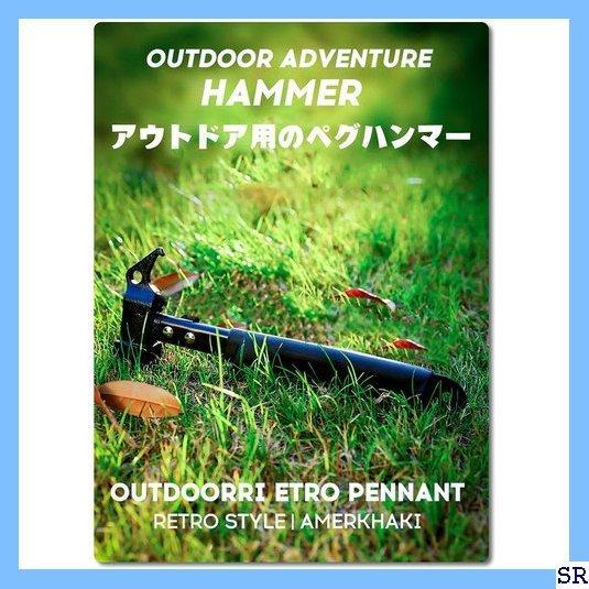 《*送料無料*》 CARBABY 工事 野外フェス キャンプ アウトドア ペグ抜き 設営用具 ペグハンマー テントハンマー 66