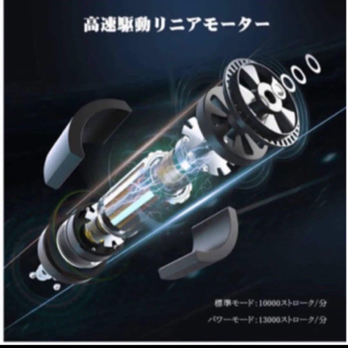 電気シェーバー メンズシェーバー 多機能ひげそり 往復式 カミソリ
