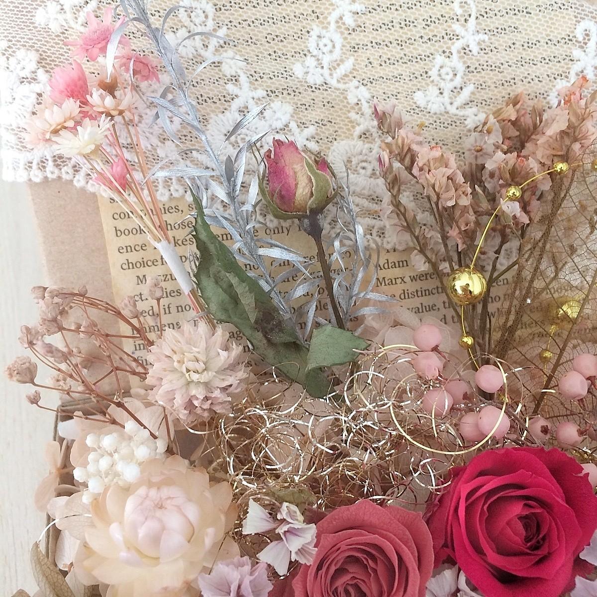 花材10 貝細工 ハーバリウム花材 プリザーブドフラワー ドライフラワー バラ