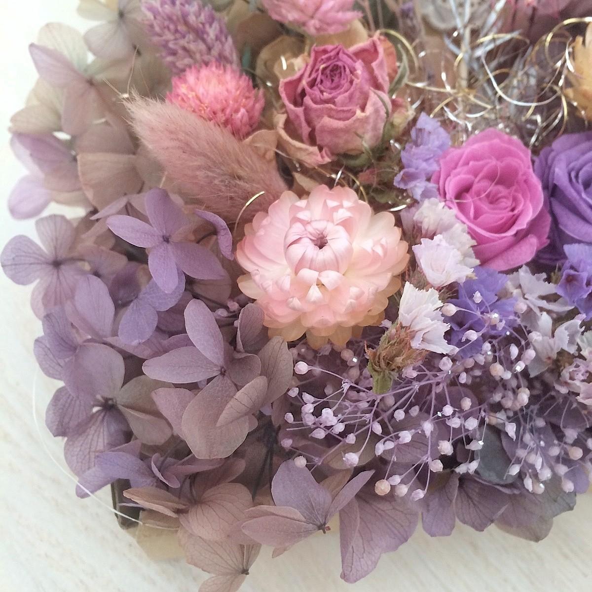 花材15 貝細工 ドライフラワー プリザーブドフラワー ハーバリウム花材