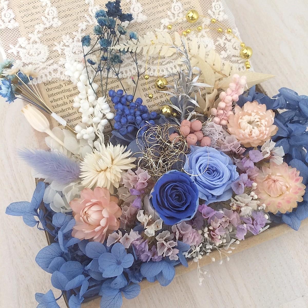 花材18 貝細工 ドライフラワー プリザーブドフラワー ハーバリウム花材