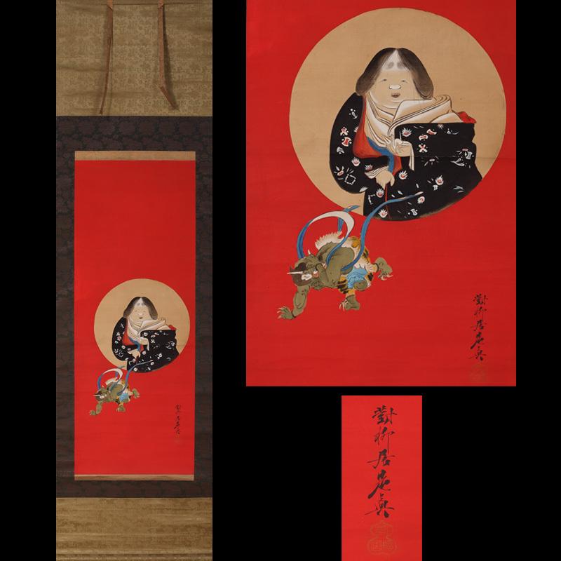 柴田是真 円窓お多福図竪物(軸物 掛軸 縁起物 日本画 茶道具)