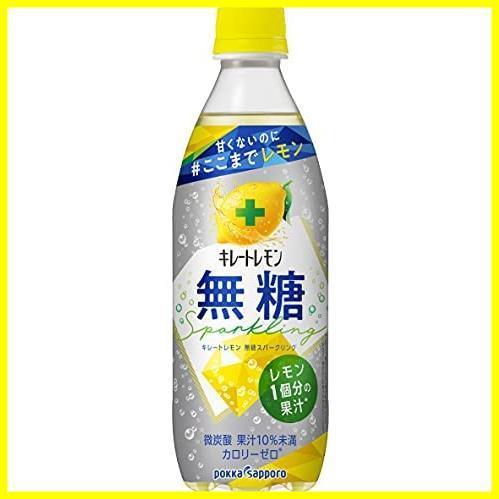 【注目商品】 ×24本 500ml キレートレモン無糖スパークリング ポッカサッポロ_画像1