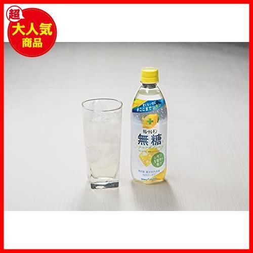 【注目商品】 ×24本 500ml キレートレモン無糖スパークリング ポッカサッポロ_画像3