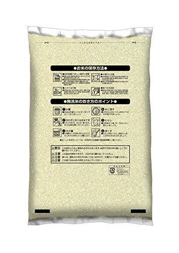 無洗米5kg 【精米】 580.com 秋田県産 無洗米 あきたこまち 5kg 令和2年産_画像2