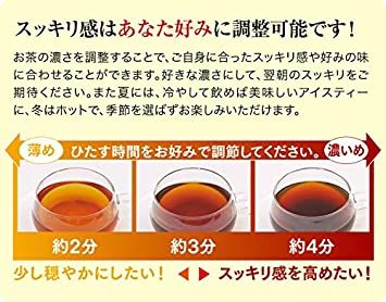 55g(5.5gティーバッグ×10包) ハーブ健康本舗 黒モリモリスリム(プーアル茶風味) (10包)_画像9
