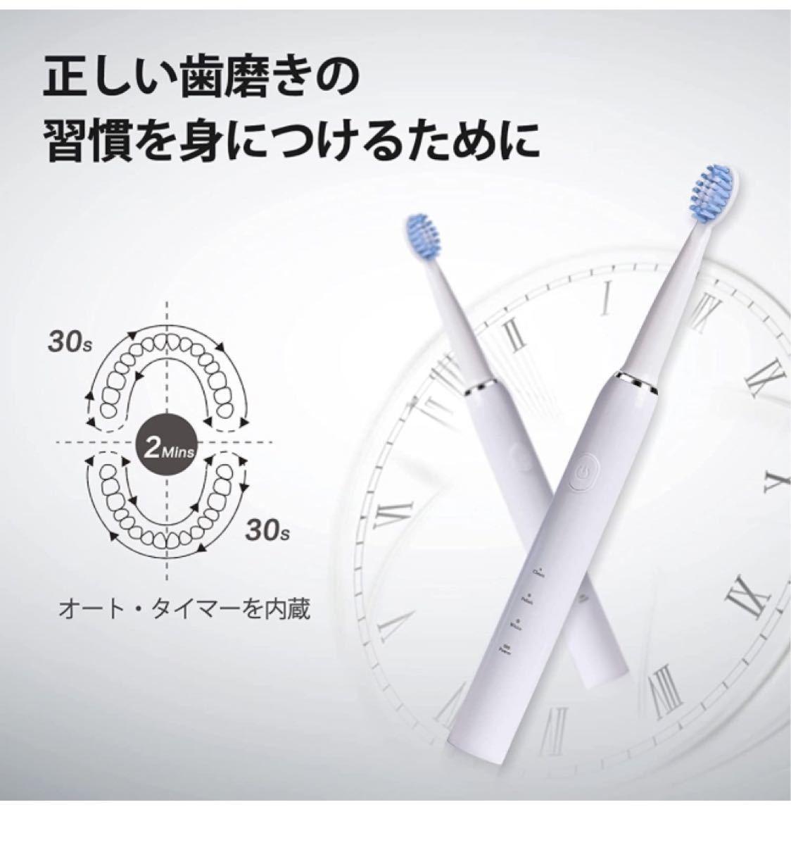 電動歯ブラシ 歯ブラシ ハブラシ JTF 音波歯ブラシ 充電式 /ホワイト