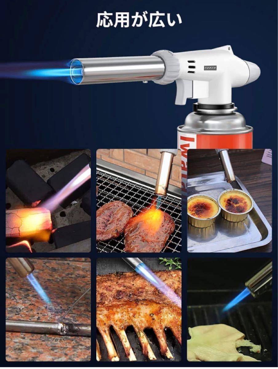 ガスバーナートーチバーナー  料理用 トーチ 900℃~1300℃