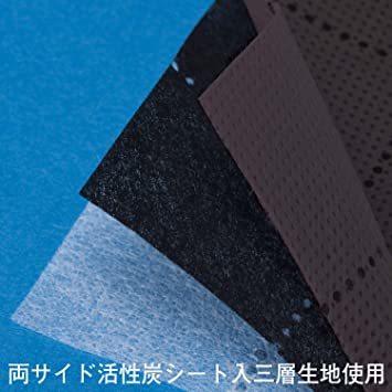 ブラウン アストロ 羽毛布団 収納袋 シングル用 ブラウン 不織布 活性炭消臭 コンパクト 617-45_画像6