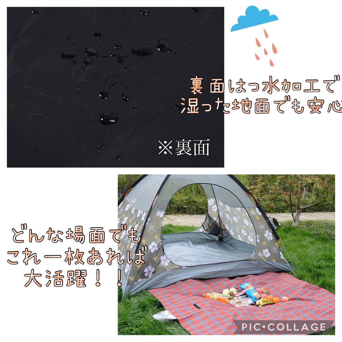 【新品】折りたたみレジャーシート ピクニック キャンプ 運動会 アウトドア 折り畳み 撥水