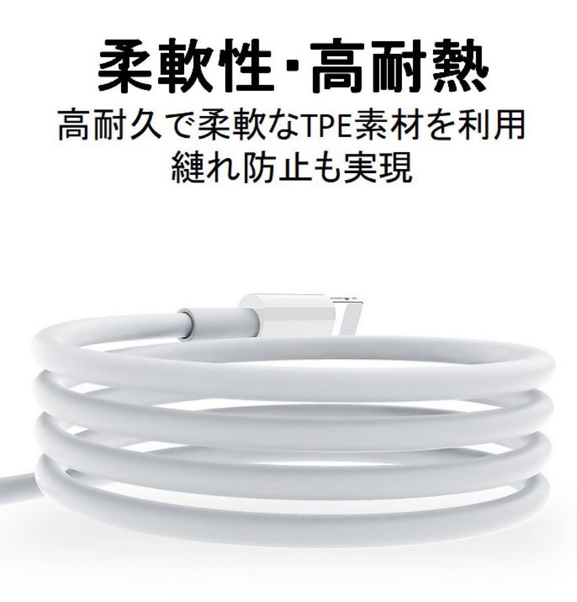 iPhone ライトニングケーブル 充電 1m 5本+1本セット 送料無料 USBケーブル 急速充電 保証 安い データ通信