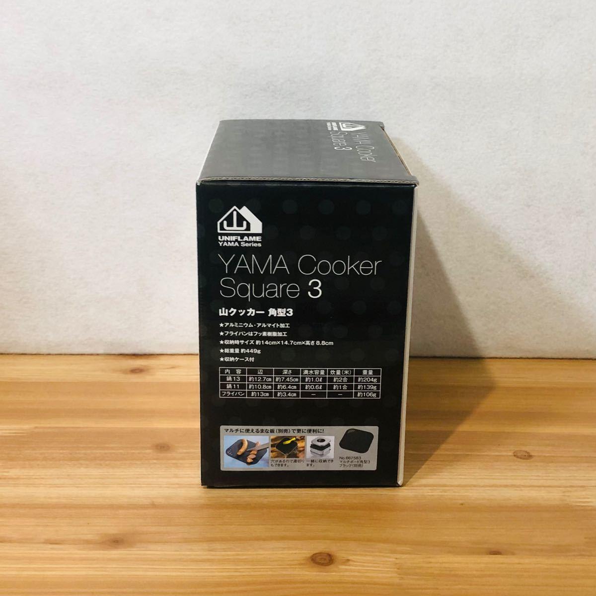 UNIFLAME(ユニフレーム) 山クッカー 角型3 No.667705