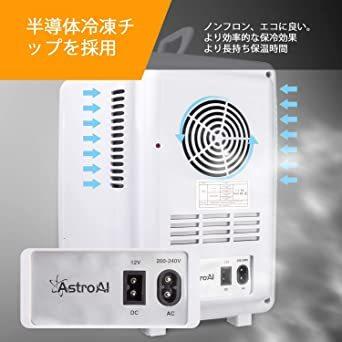 グリーン グリーン AstroAI 冷蔵庫 小型 ミニ冷蔵庫 小型冷蔵庫 冷温庫 2℃~60℃温度調整可能 6L 化粧品 小型で_画像5